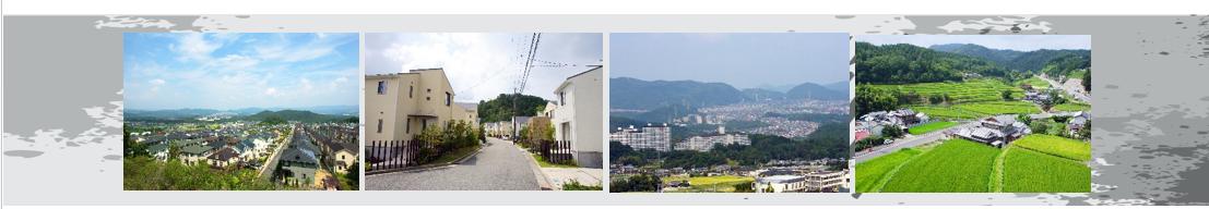 猪名川町 土地
